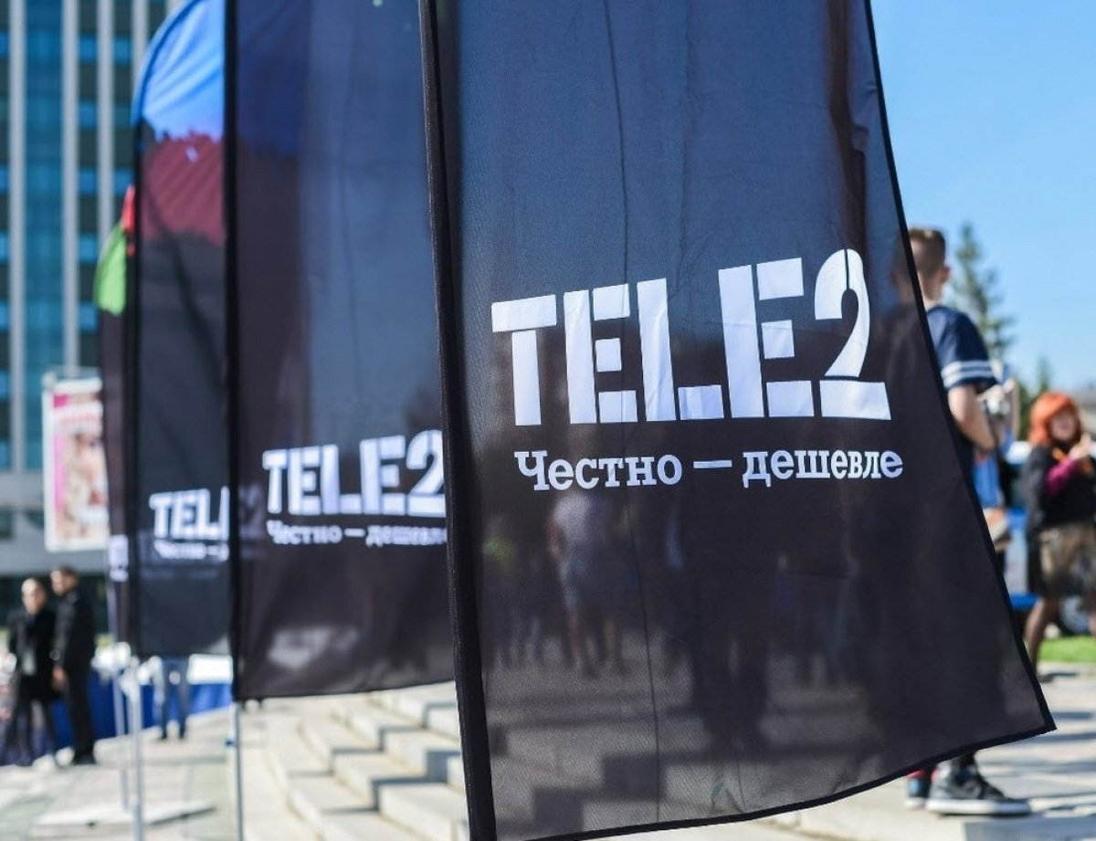 флаги с теле2